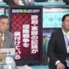 """""""安倍政権は悪い事をした日本を認めろ"""" 反日国家の手先達"""