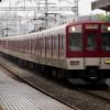 大阪難波から名古屋まで近鉄株主優待乗車券を使って急行を乗り継いで帰りました