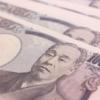 日本年金機構がサイバー攻撃を受け、125万件の年金情報が流出したと発表がありましたが・・・