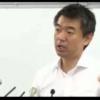 集団的自衛権の要件を知らない朝日新聞記者