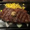思ったより良かった 「いきなりステーキ あべのルシアス店」
