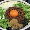 台湾まぜそばの元祖「はなび」でカレー台湾まぜそばを食べてきました
