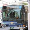 東海三県の路線バスの乗り方・料金の支払い方