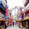 イケダハヤトさん、飛田新地は日本最古の遊郭ではありません