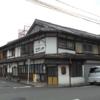 遊廓跡地を訪ねて 福知山市中ノ町近辺