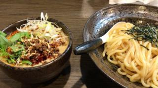 つけ麺専門店中村屋 坦々つけ麺 2