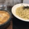 つけ麺丸和 名駅西店の新メニュー「味噌つけ麺」