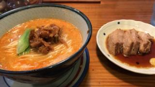 尾張旭市の激ウマ担々麺「はなさき家」