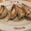 火傷注意!新栄で肉汁たっぷりの絶品餃子「たつみ」