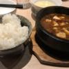 アスナル金山で麻婆豆腐