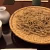 大曽根のこだわりの蕎麦店「八千代」