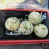 ダービーウィークに餃子食べまくり「全国ぎょうざまつり 2017 in 中京競馬場」