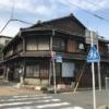 遊廓跡地を訪ねて 番外編 名古屋市南区観音町