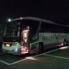 ウィラートラベルの夜行バスに乗って名古屋から大阪へ行きました
