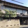 遊廓跡地を訪ねて 睦荘