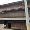 遊廓跡地を訪ねて 洞泉寺町遊郭 「旧川本邸 町家物語館」