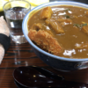 鯱系じゃない名古屋のカレーうどんの名店「清平」