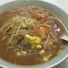マイソウルフード 香林飯亭・須銀矢磨の味噌ラーメン