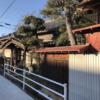 遊廓跡地を訪ねて 形原歓楽荘