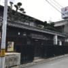 遊廓跡地を訪ねて 伊賀上野遊郭