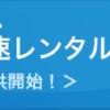 futsukayoi-taisaku.net is Expired or Suspended.