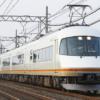 格安で名古屋から大阪へ行く方法