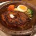 大須の老舗洋食店「キッチントーキョー」