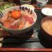 めしの助の海鮮丼