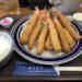 刈谷市のエビフライで有名な「キッチン よろずや」